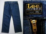 60's Lee 101-Z リー101-Z サイド黒タグ 買取査定