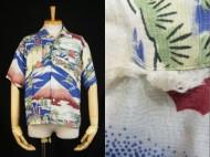 50's ハワイアンシャツ 和柄 オールオーバー 買取査定