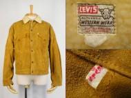 50's LEVIS ショートホーン スエードボアジャケット 買取査定