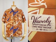 50's Aloha shirt ハワイアンシャツ オールオーバー 買取査定