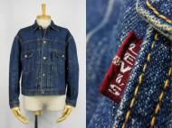 50's Vintage LEVIS リーバイス 507XX 2nd デニムジャケット 濃紺 買取査定