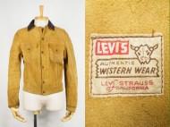 50's LEVIS ショートホーン 3rd スエードジャケット 稀少 買取査定