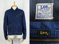 60's Lee リー 91-B DENIM WORK JACKET デニムワークジャケット 買取査定