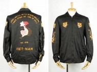 60's VIET-NAM Souvenir Jacket ベトナムジャケット べトジャン 買取査定