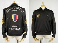 60's Souvenir Jacket ベトナムジャケット USARMY 1967 買取査定
