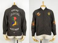 60's Souvenir Jacket ベトナムジャンパー べトジャン 1966 買取査定
