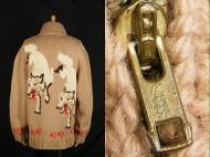 50's cowichan sweater カウチンセーター ウルフ オオカミ 買取査定