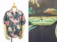 50's Vintage Aloha shirt ハワイアンシャツ オールオーバー 買取査定