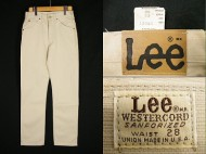 60's Lee リー 250ZY WESTERCORDS ピケパンツ デッドストック 買取査定
