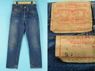 60's LEVIS リーバイス 501 BIGE Aタイプ 買取査定