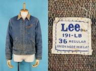 70's Lee リー 191-LB デニムジャケット ライナー付 買取査定