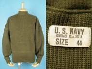 40's 米軍 US NAVY ハイネック ニット セーター 買取査定