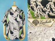 50's Aloha shirt Lauhala ハワイアンシャツ オールオーバー 買取査定