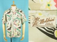 50's Aloha shirt malihini マリヒニ ハワイアンシャツ 良好 買取査定