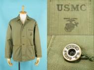 40's 米軍 USMC WWII M-1941 HBT ジャケット 買取査定