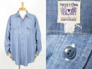 50's SWEET-ORR スウィートオール 長袖 シャンブレーシャツ マチ付 買取査定
