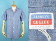 50's PENNY'S ペニーズ OX-HIDE 半袖シャンブレーシャツ 買取査定