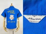 50's A One Store 半袖 ボーリングシャツ 刺繍 ブルー 琉球製 買取査定