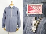 40's STURDY ORK ハーフジップ シャンブレーシャツ チンストラップ コの字 買取査定