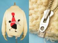 60's カウチンセーター Cowichan sweater ボーリング柄 買取査定