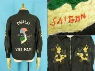 60's Vintage VIET-NAM Souvenir Jacket ベトナムジャケット 買取査定
