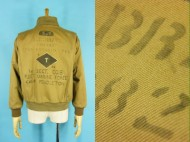 40's 米軍 US ARMY TANKERS JACKET タンカースジャケット 買取査定