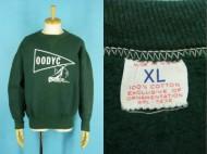 60's 前V ヴィンテージ スウェットシャツ グリーン WPL-7232 買取査定