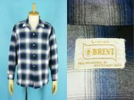 60's BRENT ブレント 長袖 オンブレチェックシャツ 買取査定