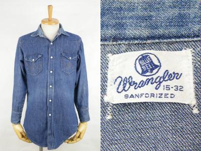 60's Wrangler ラングラー 27MW デニムウエスタンシャツ 買取査定