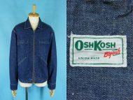 60's OSH KOSH オシュコシュ デニム ワークジャケット 買取査定